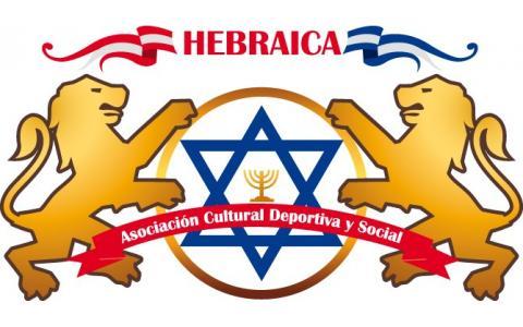 Club Hebraica Peru | Judaic Tourism | Peru | Lima | To Visit
